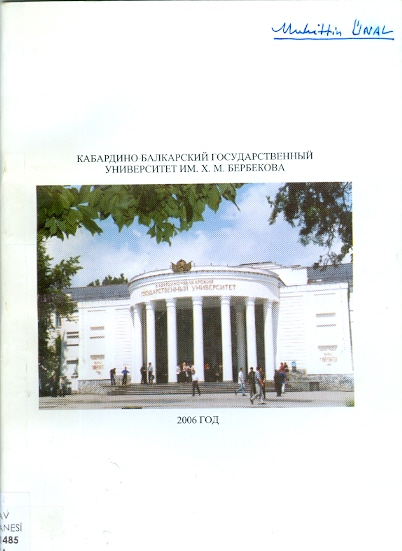 АБАРДИНО-БАЛКАРСКИЙ ГОСУДАРСТВЕННЫЙ УНИВЕРСИТЕТ ИМ. Х. М. БЕРБЕКОВА / KABARDEY BALKAR DEVLET ÜNİVERSİTESİ H. M. BERBEKOVA