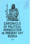 CIHRONICLE OF POLITICAL PERSECUTION IN PRESENT DAY RUSSIA